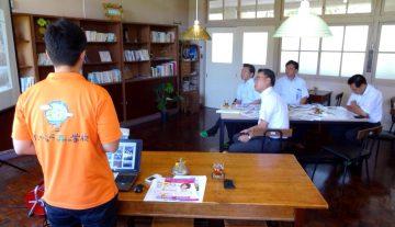 平成28年8月26日(金) 鹿児島県のたからべ森の学校で農業体験プログラムなどについて