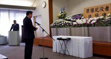 平成28年10月21日(金) 原爆死没者追悼に出席