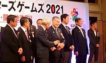 平成28年10月26日(水) 関西ワールドマスターズゲームズ2021の第2回総会 その2