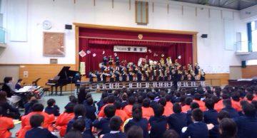 平成28年11月23日(水・祝) 別府小学校の音楽祭に出席