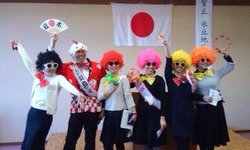 平成29年1月5日(木) 氷丘地区年賀交歓会に出席