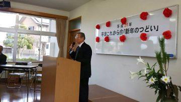 平成29年1月14日(土) 中津これから会の新年のつどいに出席