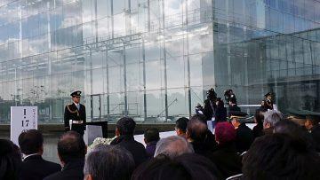 平成29年1月17日(火) 1.17のつどいに出席