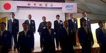 平成29年1月16日(月) 加古川J C の新年祝賀会に出席