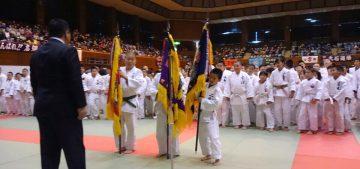 平成29年2月25日(土) 第8回芳野旗争奪柔道大会に出席