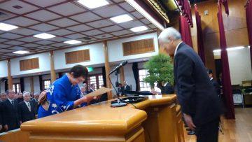 平成29年3月8日(水) いなみ野学園修了・卒業式に出席