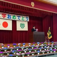 平成29年4月11日(火) 別府小学校の入学式に出席