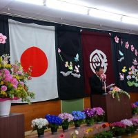 平成29年4月12日(水) 別府町幼稚園の進級・入園式に出席