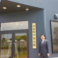 平成29年4月22日(土) 別府町中島会館玄関ホール完成披露セレモニーに出席