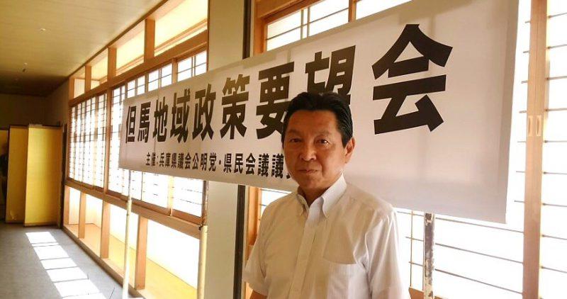 平成29年7月6日(木) 県議会公明党・県民会議で但馬地域政策要望会を開催