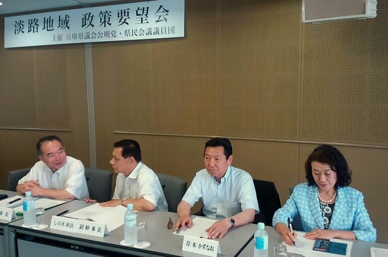 平成29年7月7日(金) 県議会公明党・県民会議で淡路地域政策要望会を開催
