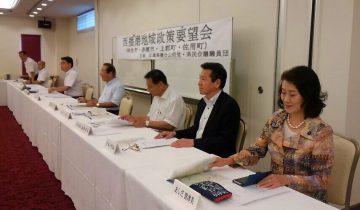 平成29年7月13日(木) 県議会公明党・県民会議で西播磨地域政策要望会を開催