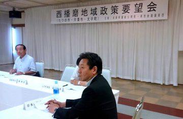 平成29年7月14日(金) 県議会公明党・県民会議で西播磨地域政策要望会を開催