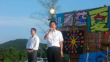 平成29年8月5日(土) 両荘夏まつりに参加