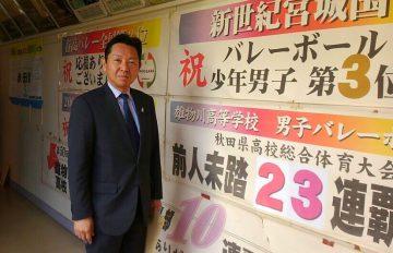 平成29年11月8日(水) 秋田県立雄物川高校を視察