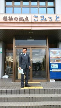 平成29年11月7日(火) 文教常任委員会で秋田県のひきこもり支援施設「こみっと」を視察