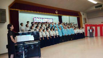 平成29年11月26日(日) 加古川西公民館で開催された「みんなでハーモニー」に出席