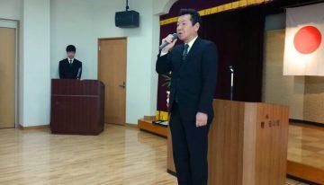 平成30年1月1日(月) 石守町内会の新春年賀会に出席