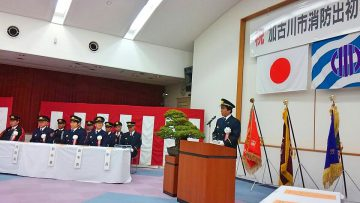 平成30年1月7日(日) 加古川市消防出初め式に出席