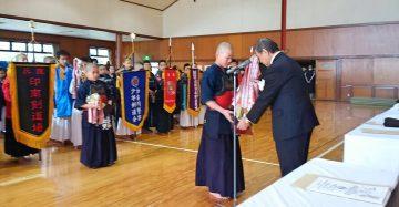 平成30年2月4日(日) 加古川市少年剣道大会に出席
