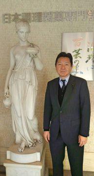 平成30年2月6日(火) 文教常任委員会で姫路の日本調理製菓専門学校を視察