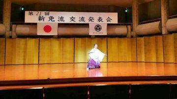 平成30年2月25日(日) 新免流交流発表会に出席