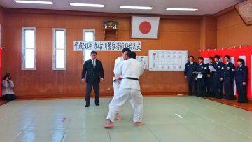 平成30年1月30日(火) 加古川警察署術科始めに出席