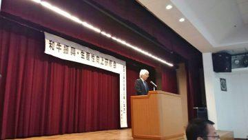 平成30年2月20日(火) 和牛振興・生産性向上研修会に出席