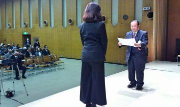 平成30年2月1日(木) 東播磨青少年本部の表彰式に出席