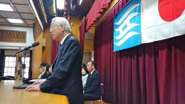 平成30年4月4日(水) いなみ野学園入学式に出席