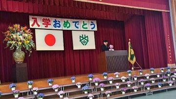 平成30年4月11日(水) 別府小学校の入学式に出席