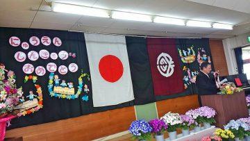 平成30年4月12日(木) 別府町幼稚園の入学式に出席