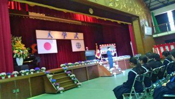 平成30年4月10日(火) 別府中学校の入学式に出席