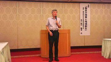 平成30年7月17日(火) 関西学院大学の佐竹教授を迎えて、会派で勉強会