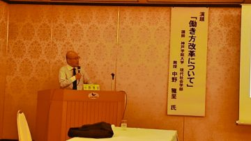 平成30年6月18日(月) 神戸学院大学の中野教授を迎えて会派で勉強会