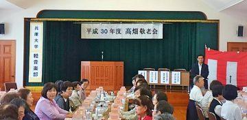 平成30年9月22日(土) 高畑敬老会に出席