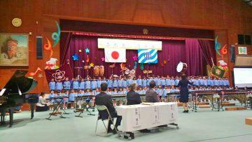 平成30年10月27日(土) 氷丘南小学校創立40周年記念式典に出席