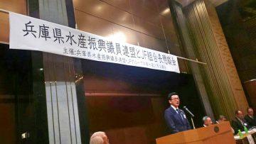 平成30年12月11日(火) 兵庫県議会水産振興議員連盟とJ F 組合長との懇談会に出席