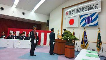 2019年1月13日(日) 加古川市消防出初め式に出席
