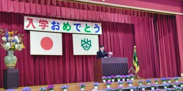 2019年4月10日(水) 別府小学校入学式に出席