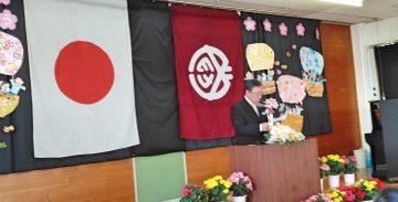 2019年4月11日(木) 別府町幼稚園入学式に出席