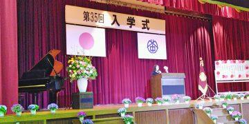 2019年4月9日(火) 別府中学校の入学式に出席