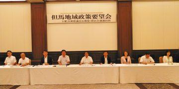 2019年8月22日(木) 但馬地域政策要望会を開催