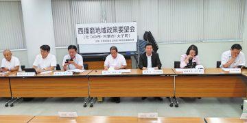 2019年8月22日(木) 西播磨地域政策要望会を開催