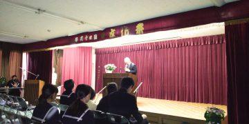 2019年11月3日(日) 北別府町内会文化祭に出席