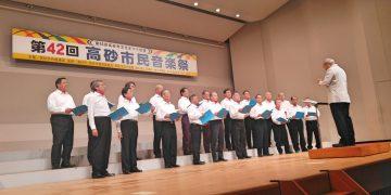 2019年11月3日(日) 第42回高砂市民音楽祭に出席