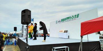 2019年12月22日(日) 第31回加古川マラソンの開会式