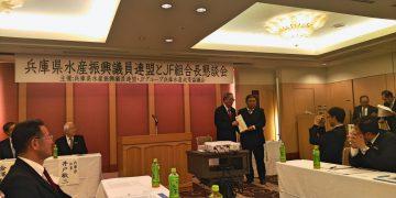 2019年12月9日 兵庫県水産振興議員連盟とJF組合長懇談会に出席
