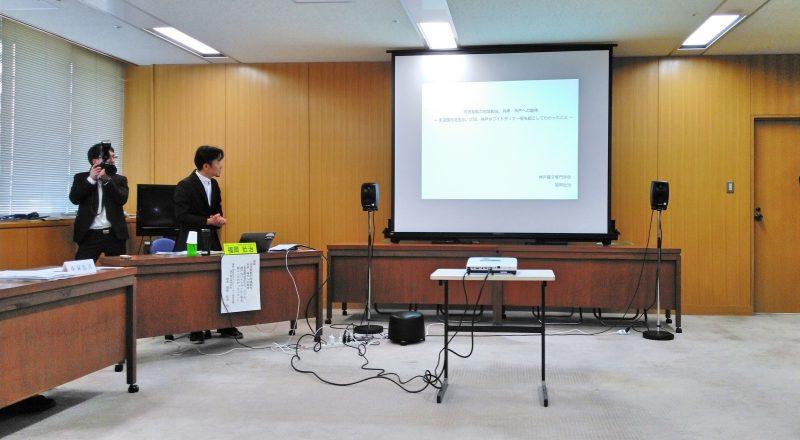 2020年2月13日(木) 神戸電子専門学校の福岡校長をお迎えして、会派で研修会