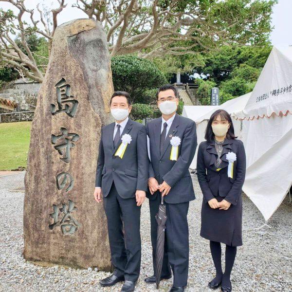 2020年11月13日(金) のじぎくの塔慰霊祭に出席